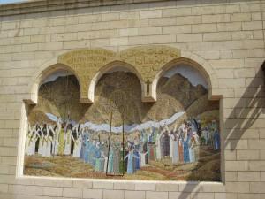 """Miracle"" Mural"