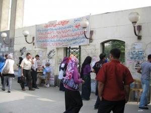 Cairo University Metro gate