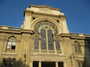 Another view of Alexandrian synogogue