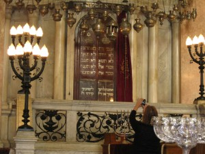 The Torah inside the Alexandrian Synogogue