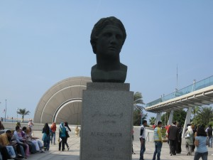 Bust of Alexander the Great in front of Planetarium at Alex Library
