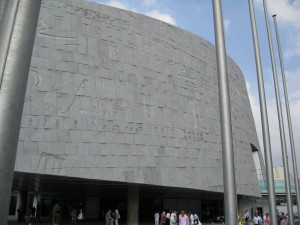 Outside of Alex Library with letters from all the world's languages carved