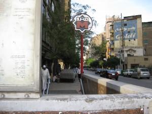 Metro Stop Muhammad Naguib