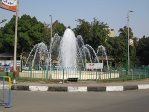 Midan Digla Fountain (finally running when I have a camera)