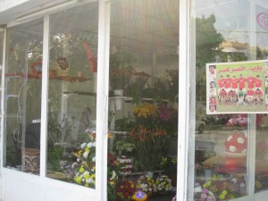 Flower shop I buy flowers at to take to Egyptian colleagues' homes: Midan Digla