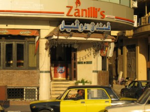 My coffeeshop and nasty hotel in Alex