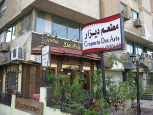 Located on Misr-Helwan Street in Maadi