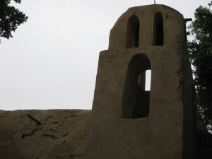 Tower to Church of 49 Martyrs