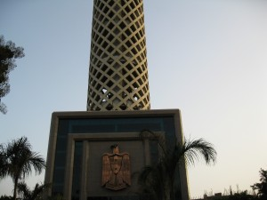 Base of Tower with Egyptian national symbol
