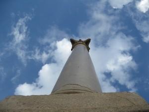 Pillar from below