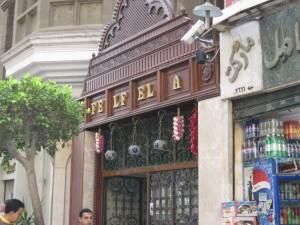 Felfela Restaurant down Talat Harb Street