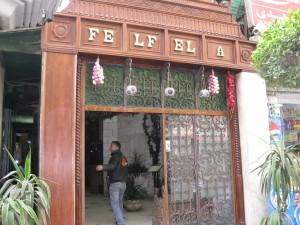 Felfela Restaurant