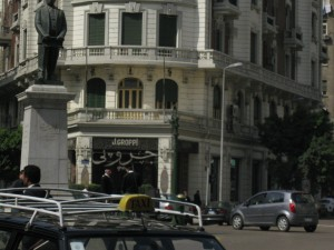 Groupi's in Downtown Cairo