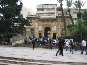 AUB Plaza looking toward front gate
