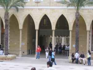 Main Library on AUB campus