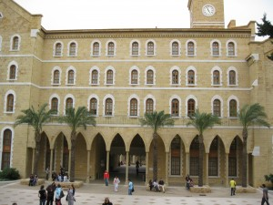 Looking in Main gate of AUB at former dormatory