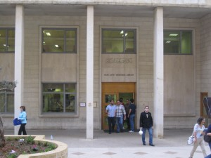 Front door of Main Library at AUB