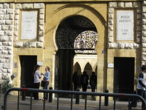 Main gate from Bliss Street