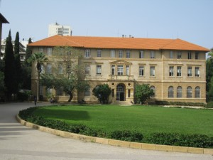 "The ""Quad"" at AUB"